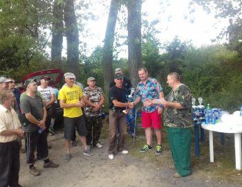 Puchar Burmistrza Miasta Lipno 2017r.
